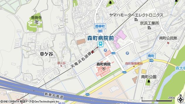 森町病院前駅(静岡県周智郡森町)の地図・口コミ・周辺情報 ...