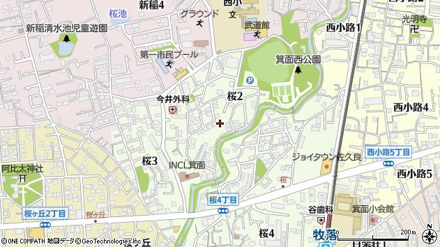 大阪府箕面市桜2丁目周辺の地図