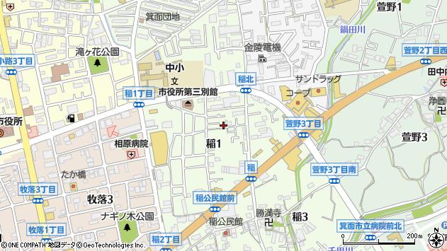 大阪府箕面市稲周辺の地図