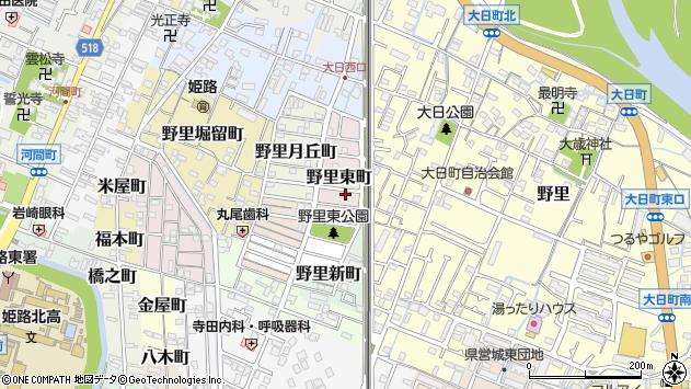 兵庫県姫路市野里東町 地図(住所一覧から検索) :マピオン