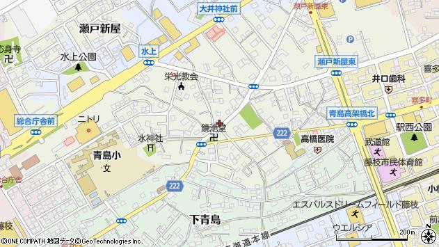 静岡県藤枝市瀬戸新屋285 地図(住所一覧から検索) :マピオン