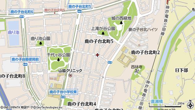 兵庫県神戸市北区鹿の子台北町5丁目周辺の地図