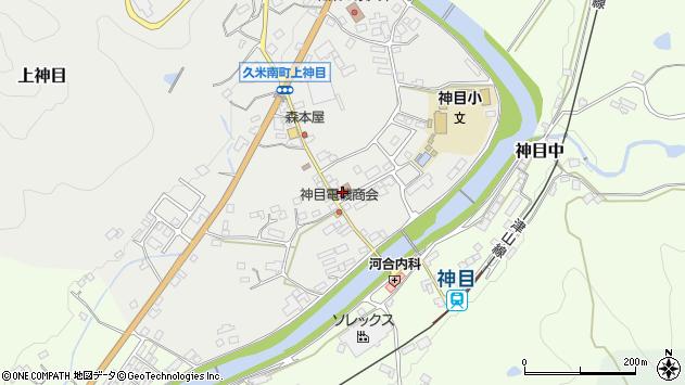 岡山県久米郡久米南町上神目周辺の地図