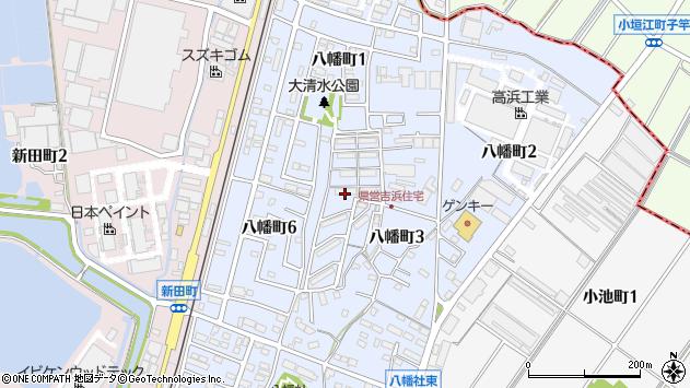 愛知県高浜市八幡町3丁目1-5周辺の地図