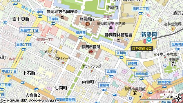 静岡県静岡市葵区 地図(住所一覧から検索) :マピオン