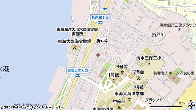 静岡県静岡市清水区折戸周辺の地図