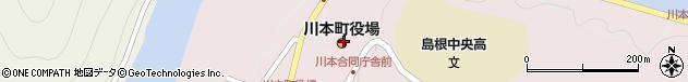 島根県邑智郡川本町周辺の地図