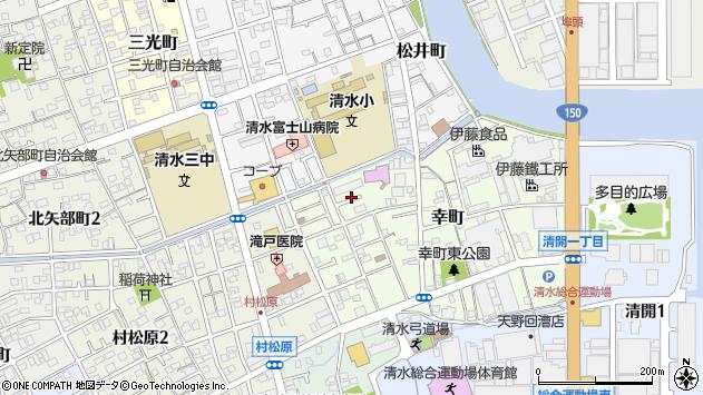 静岡県静岡市清水区幸町11周辺の地図