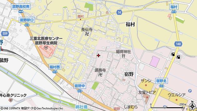 三重県三重郡菰野町宿野178 地図(住所一覧から検索) :マピオン