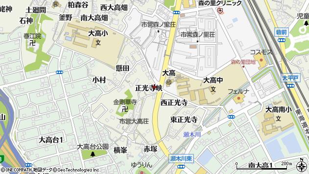 愛知県名古屋市緑区大高町正光寺峡周辺の地図