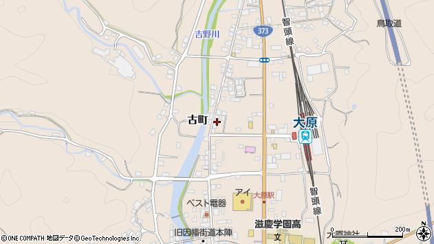岡山県美作市古町1496 住所一覧から地図を検索