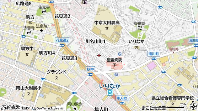 愛知県名古屋市昭和区川名山町周辺の地図