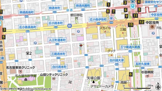 愛知県名古屋市中区栄周辺の地図