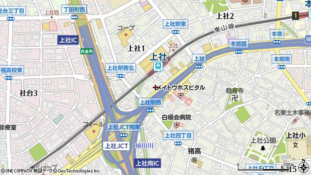 愛知県名古屋市名東区上社1丁目1307周辺の地図