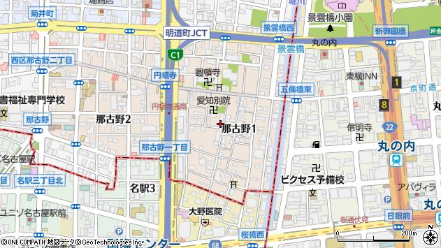 愛知県名古屋市西区那古野1丁目20-9周辺の地図