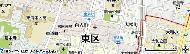 愛知県名古屋市東区百人町38周辺の地図