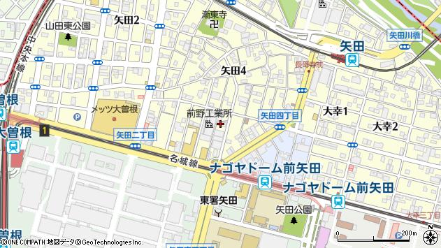 愛知県名古屋市東区矢田5丁目周辺の地図