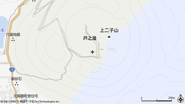 神奈川県足柄下郡箱根町芦之湯二タ子周辺の地図