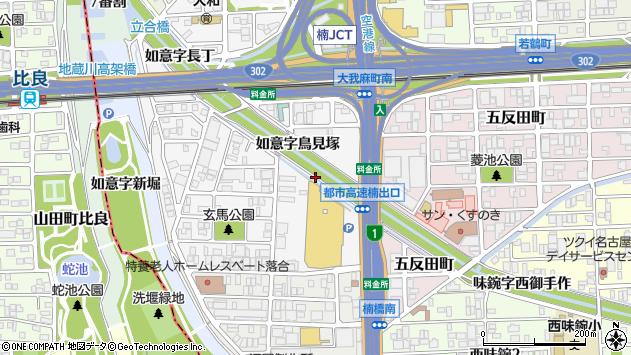 愛知県名古屋市北区楠町大字如意鳥見塚周辺の地図