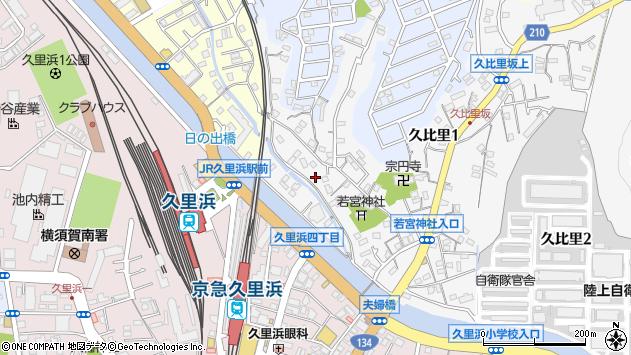 神奈川県横須賀市久比里周辺の地図