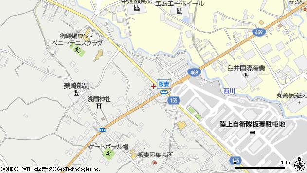 静岡県御殿場市板妻周辺の地図