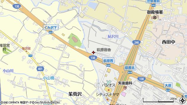 静岡県御殿場市萩原44-2周辺の地図