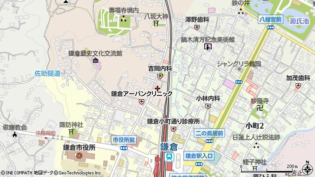 神奈川県鎌倉市扇ガ谷1丁目周辺の地図