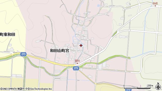 兵庫県朝来市和田山町宮周辺の地図