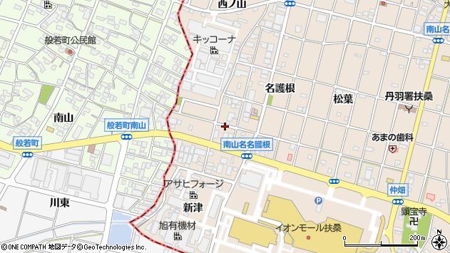 愛知県丹羽郡扶桑町南山名 住所一覧から地図を検索