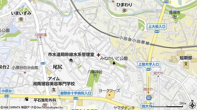 神奈川県秦野市尾尻周辺の地図