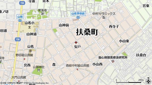 愛知県丹羽郡扶桑町南山名安戸58 住所一覧から地図を検索