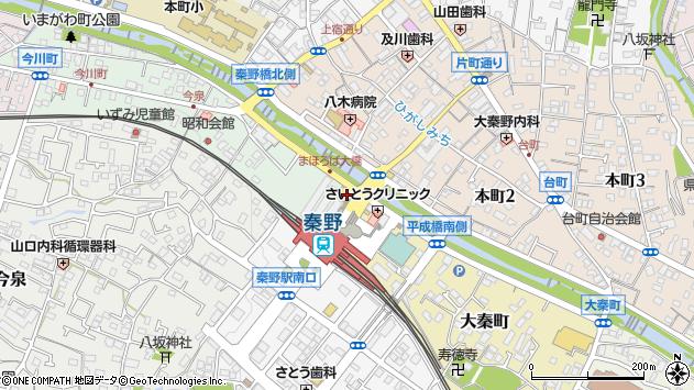 神奈川県秦野市今川町1-3周辺の地図
