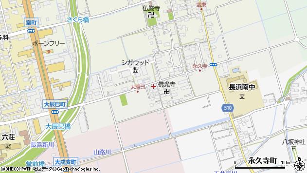 滋賀県長浜市大辰巳町146周辺の地図