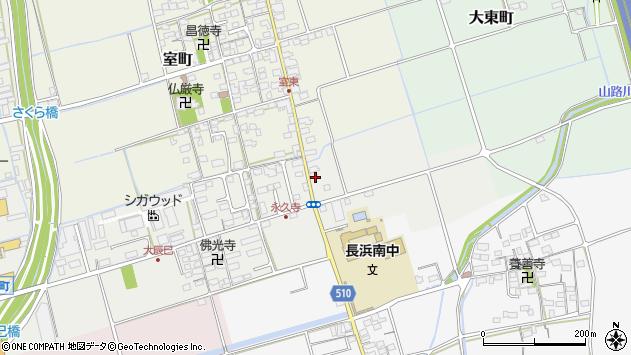 滋賀県長浜市大辰巳町280周辺の地図