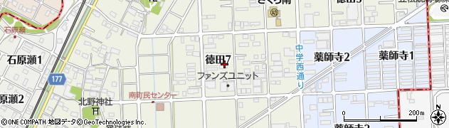 岐阜県羽島郡岐南町徳田7丁目周辺の地図