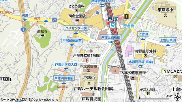 神奈川県横浜市戸塚区戸塚町周辺の地図