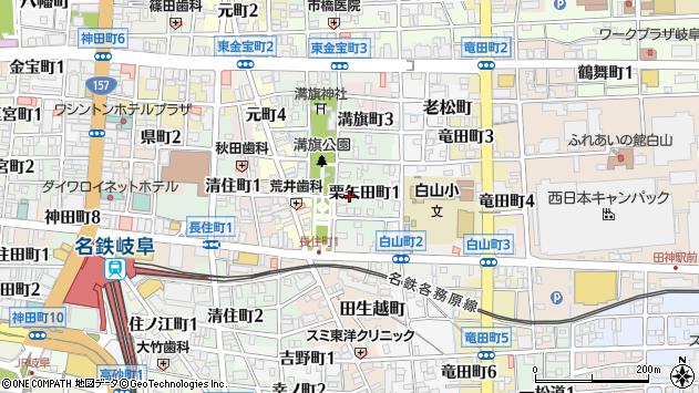 岐阜県岐阜市栗矢田町周辺の地図