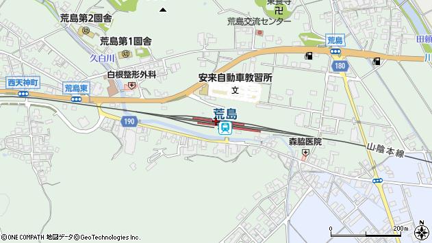 荒島駅(島根県安来市) 駅・路線図から地図を検索
