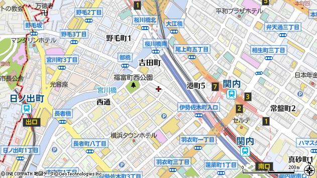 神奈川県横浜市中区吉田町5-1周辺の地図