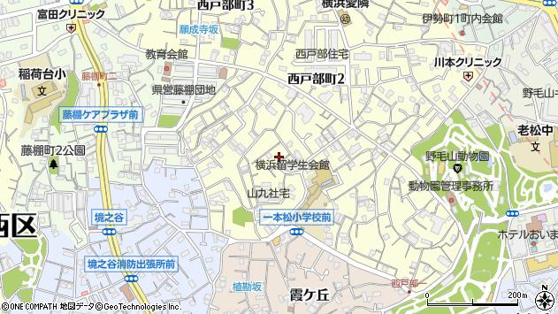 神奈川県横浜市西区西戸部町2丁目207-20周辺の地図