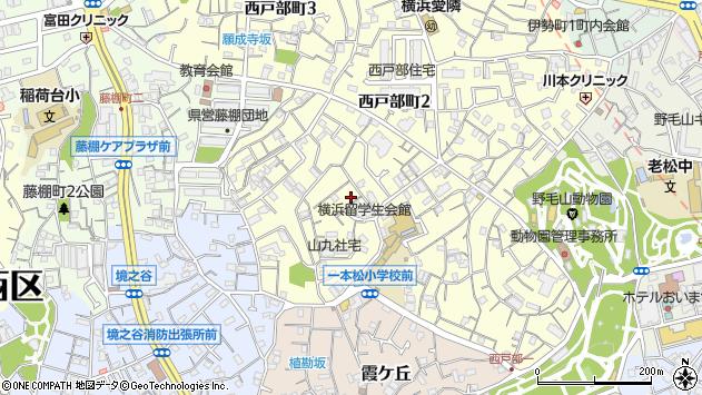 神奈川県横浜市西区西戸部町2丁目207-21周辺の地図