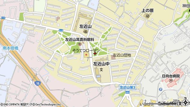 神奈川県横浜市旭区左近山周辺の地図
