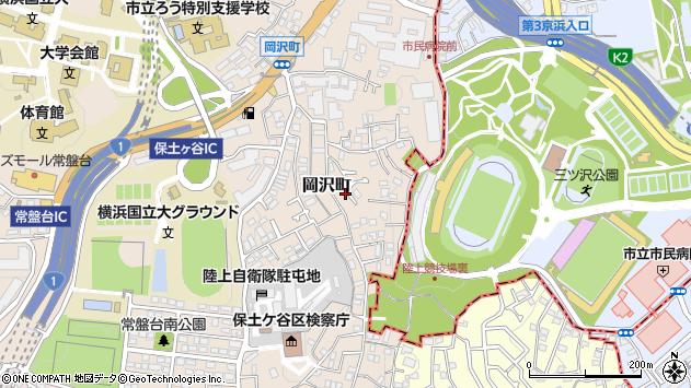 神奈川県横浜市保土ケ谷区岡沢町周辺の地図