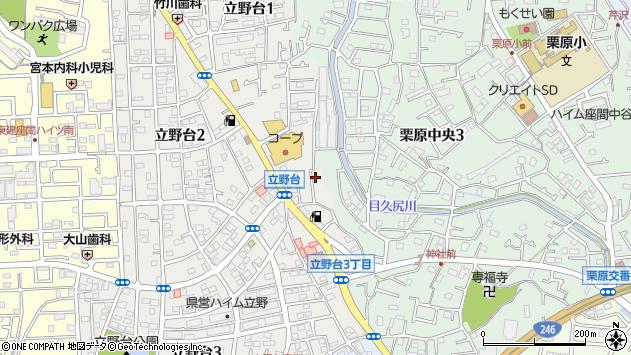 神奈川県座間市立野台1丁目22-3周辺の地図