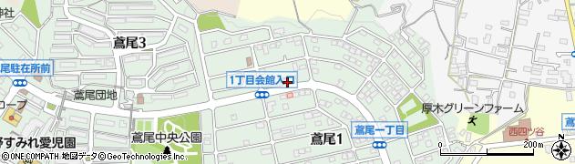 神奈川県厚木市鳶尾周辺の地図