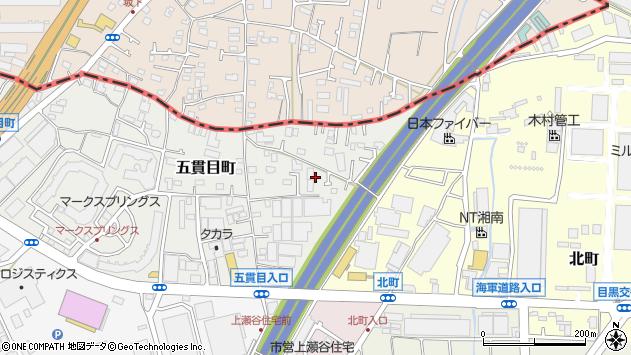 神奈川県横浜市瀬谷区五貫目町周辺の地図