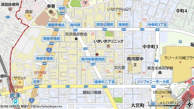 神奈川県川崎市幸区南幸町2丁目周辺の地図