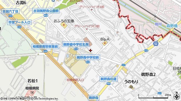 神奈川県相模原市南区鵜野森1丁目周辺の地図