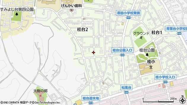 神奈川県横浜市青葉区桂台周辺の地図