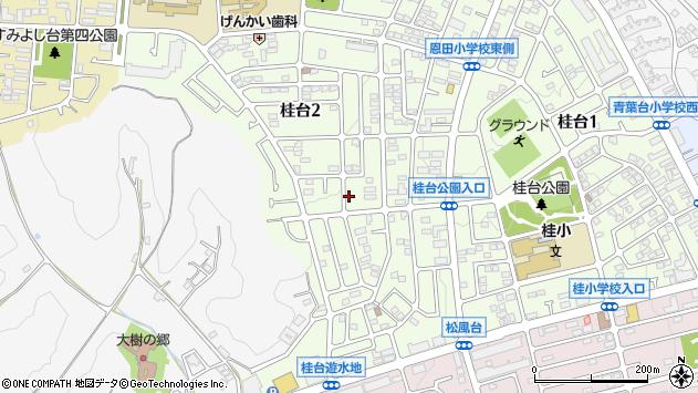 神奈川県横浜市青葉区桂台2丁目周辺の地図